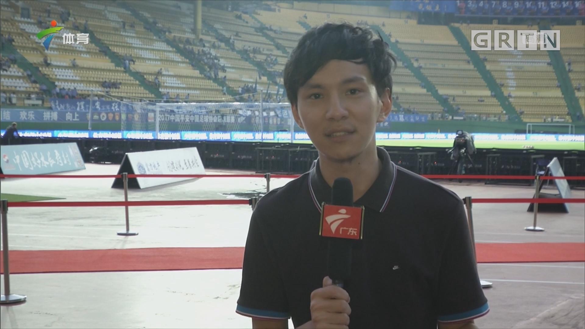 连线现场记者:广州富力VS北京国安