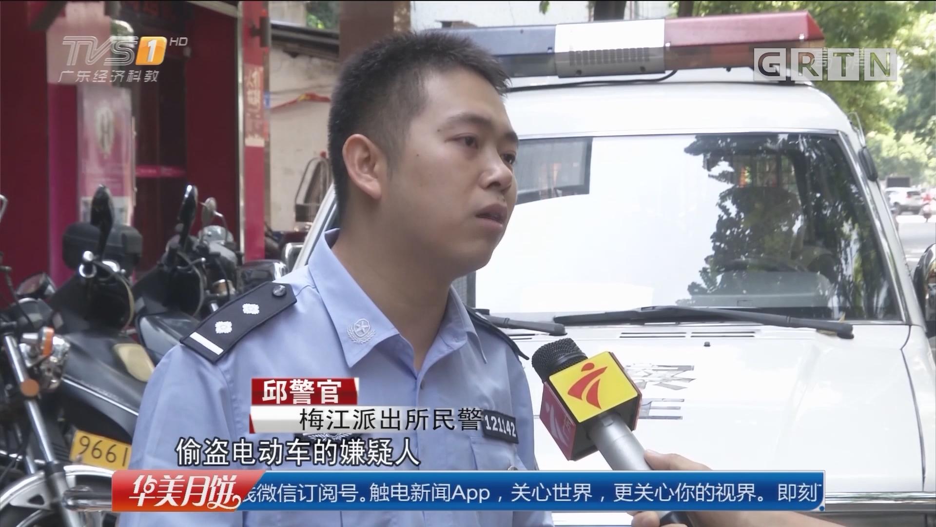 梅州:作贼心虚 偷车贼遇民警盘查被吓瘫
