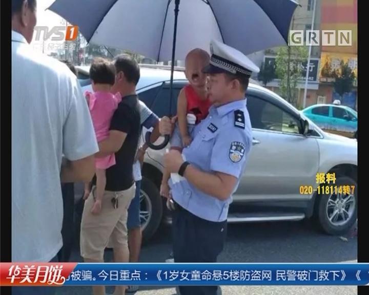 """揭阳普宁:交警路遇车祸现场 变身""""贴心奶爸"""""""
