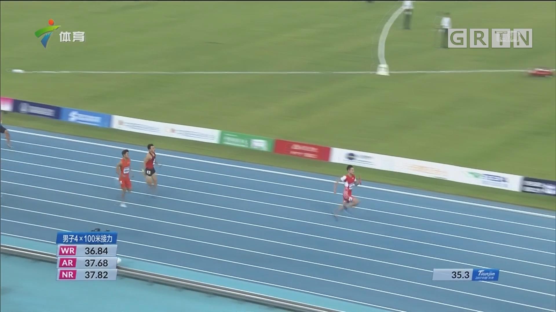 全运田径 苏炳添领衔4X100接力夺冠