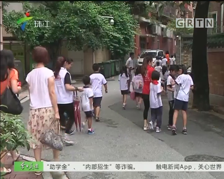 广州:校外托管多 伙食午休环境家长最关心