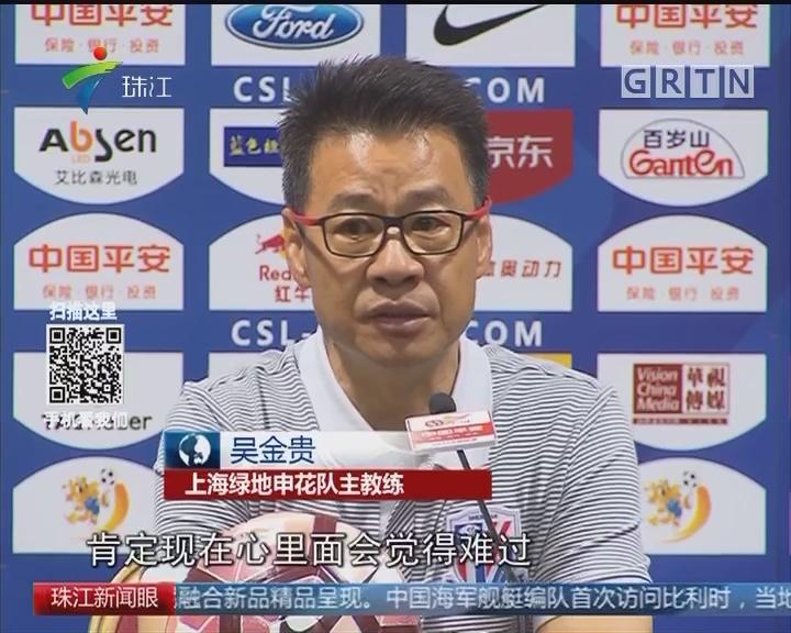中超:6—1! 上海上港大胜申花