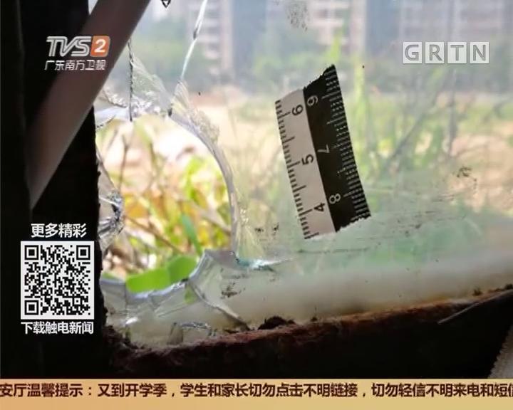 """广州荔湾:留守户遭钢珠袭击 玻璃留""""弹孔"""""""