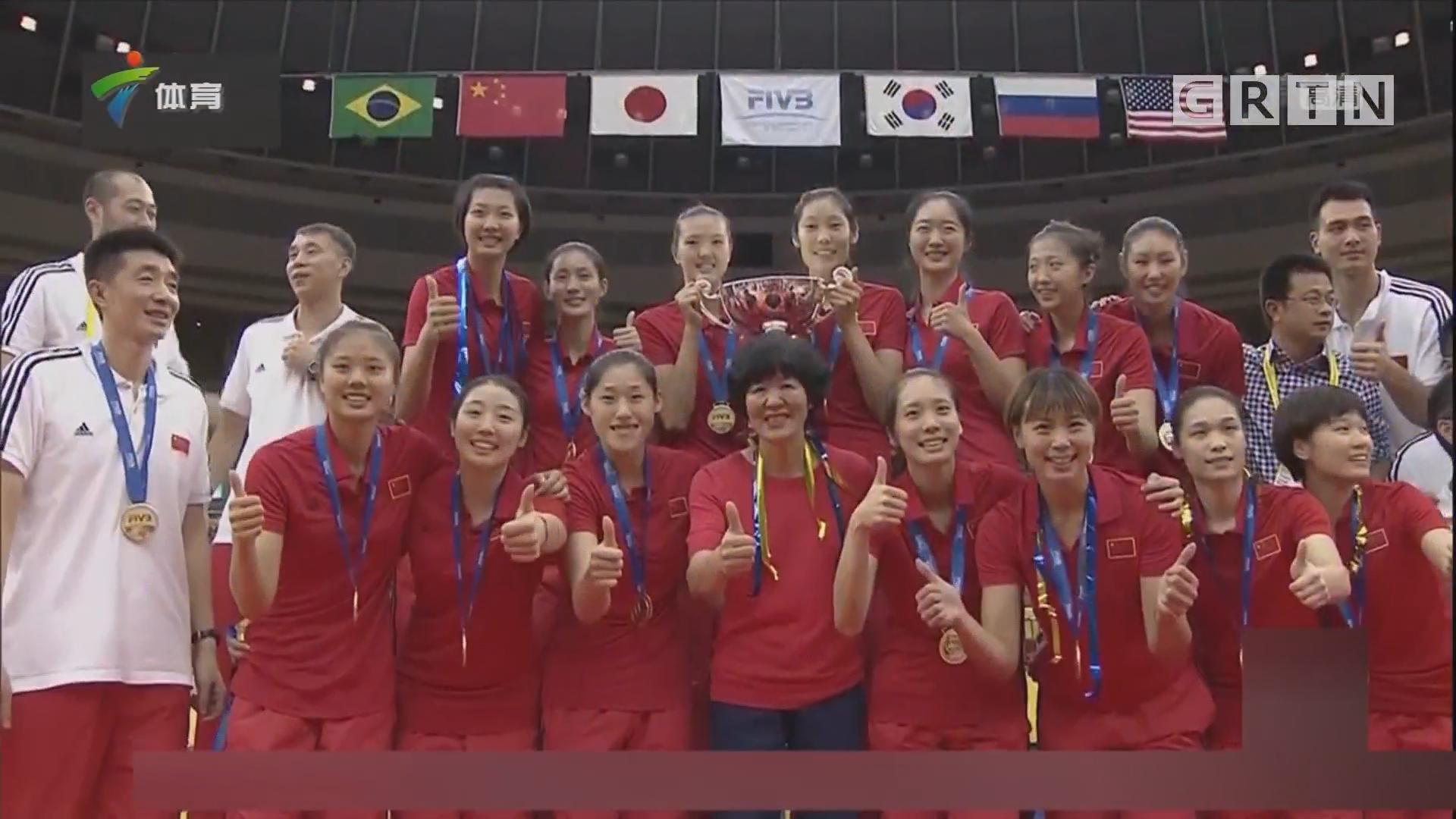 中国女排五连胜 夺得大冠军杯冠军