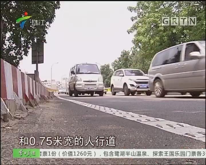 4车道变10车道 洛溪大桥拓宽年底开工
