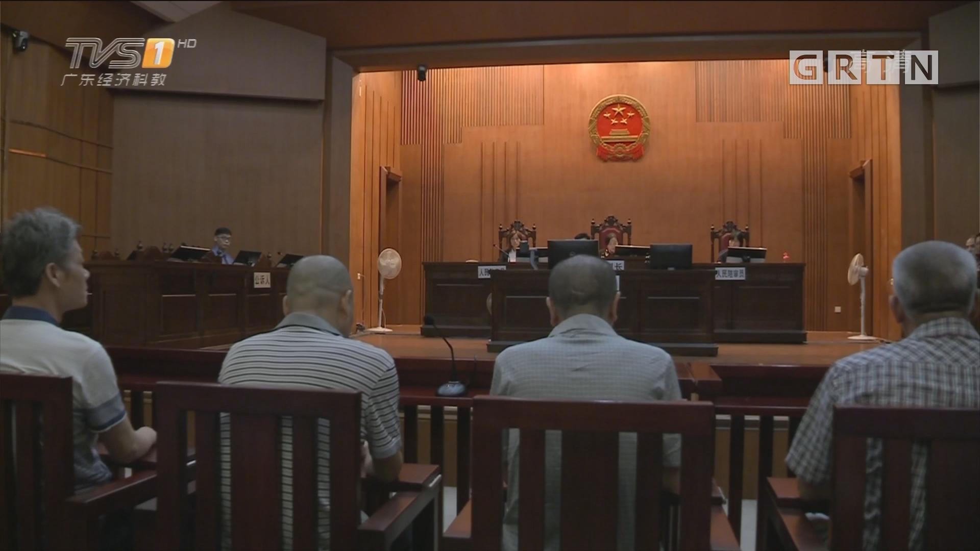 广州黄埔刘村社区:村干部受贿144万 6人获刑