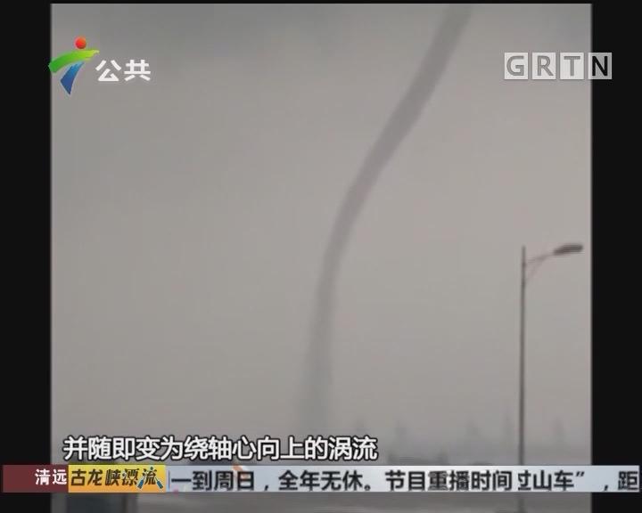 """广州:码头边出现""""龙吸水"""" 街坊称奇"""