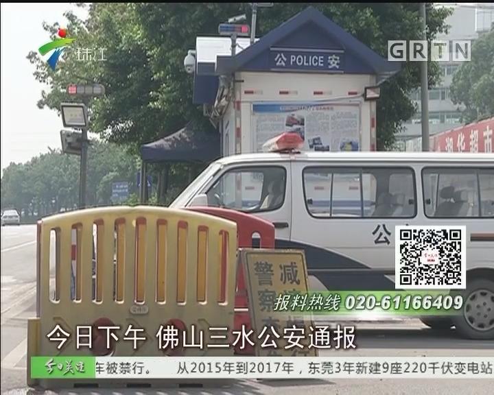 佛山:货车冲卡躲拦截 警方苦追13公里