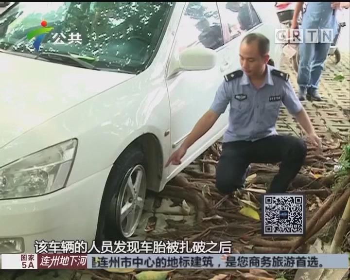 深圳:假警察碰上真警察 四名男子被快速抓捕