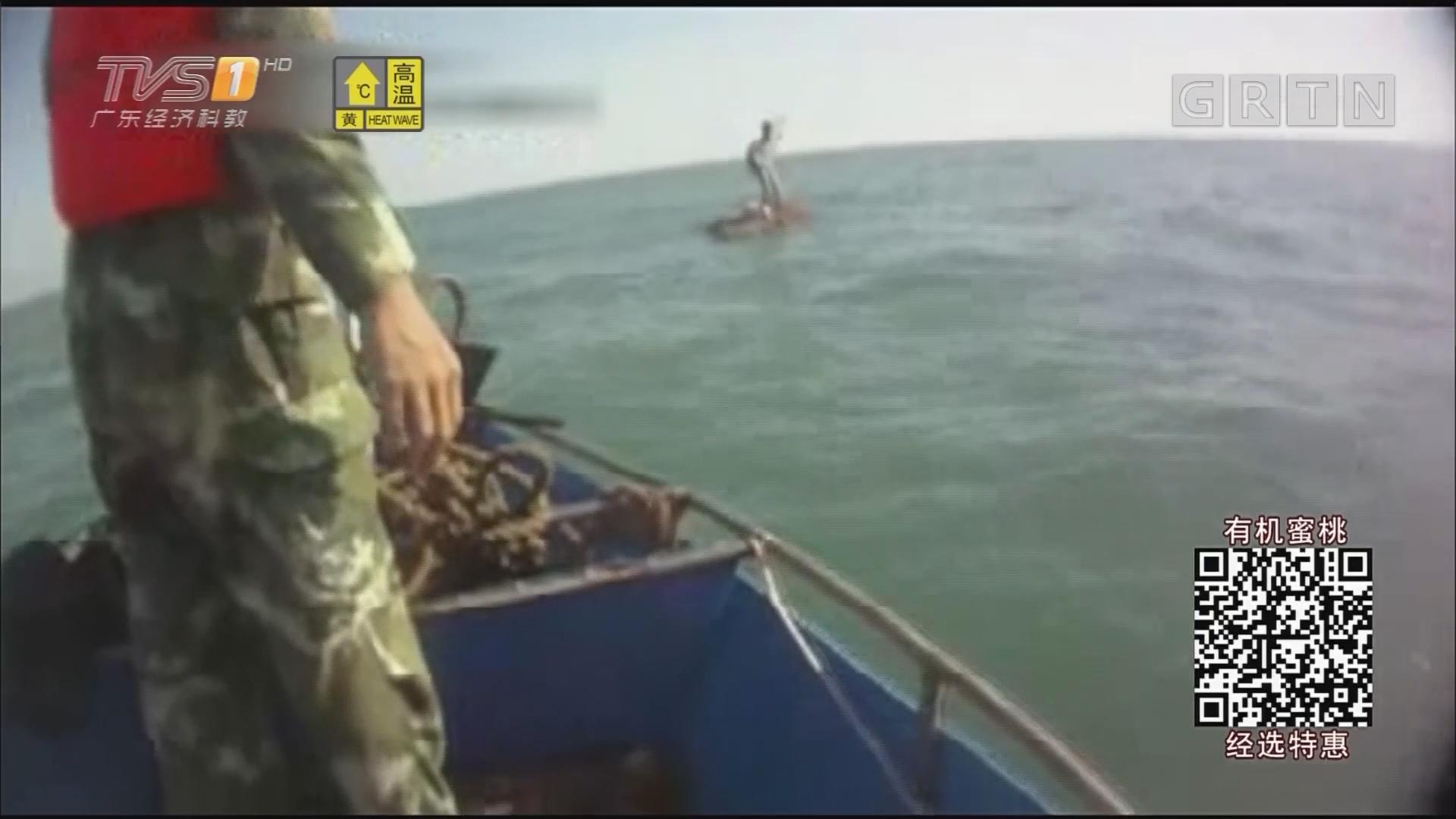 """""""泰利""""降至 湛江海域渔船倾翻"""