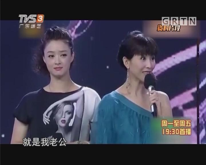 蒋欣朋友圈让人服气 蔡少芬刘涛韩红陈妍希都是她闺蜜