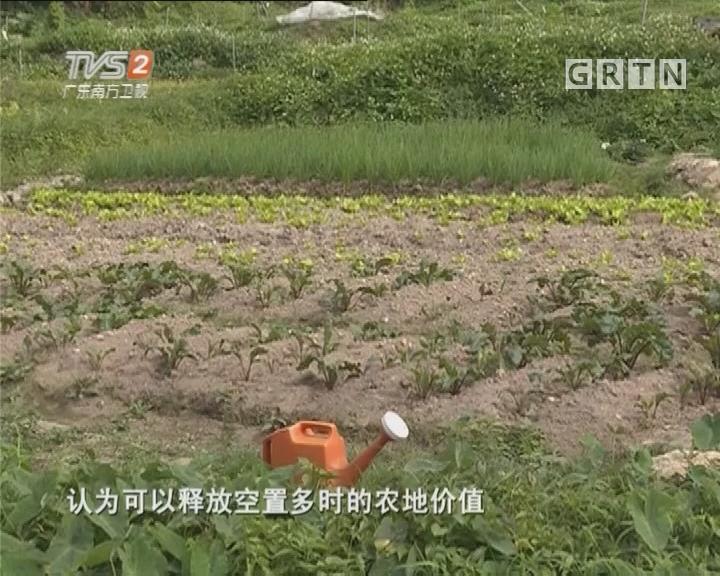 香港有望加快农地转换