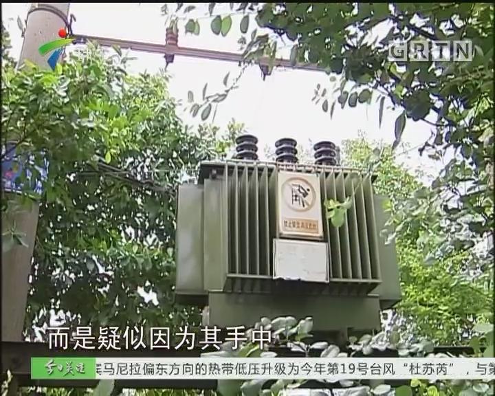 中山:老农私绑电缆不慎触电 一死一伤
