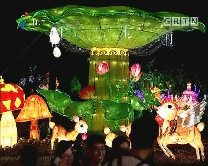 4G传送:广州云台花园灯展今晚亮灯