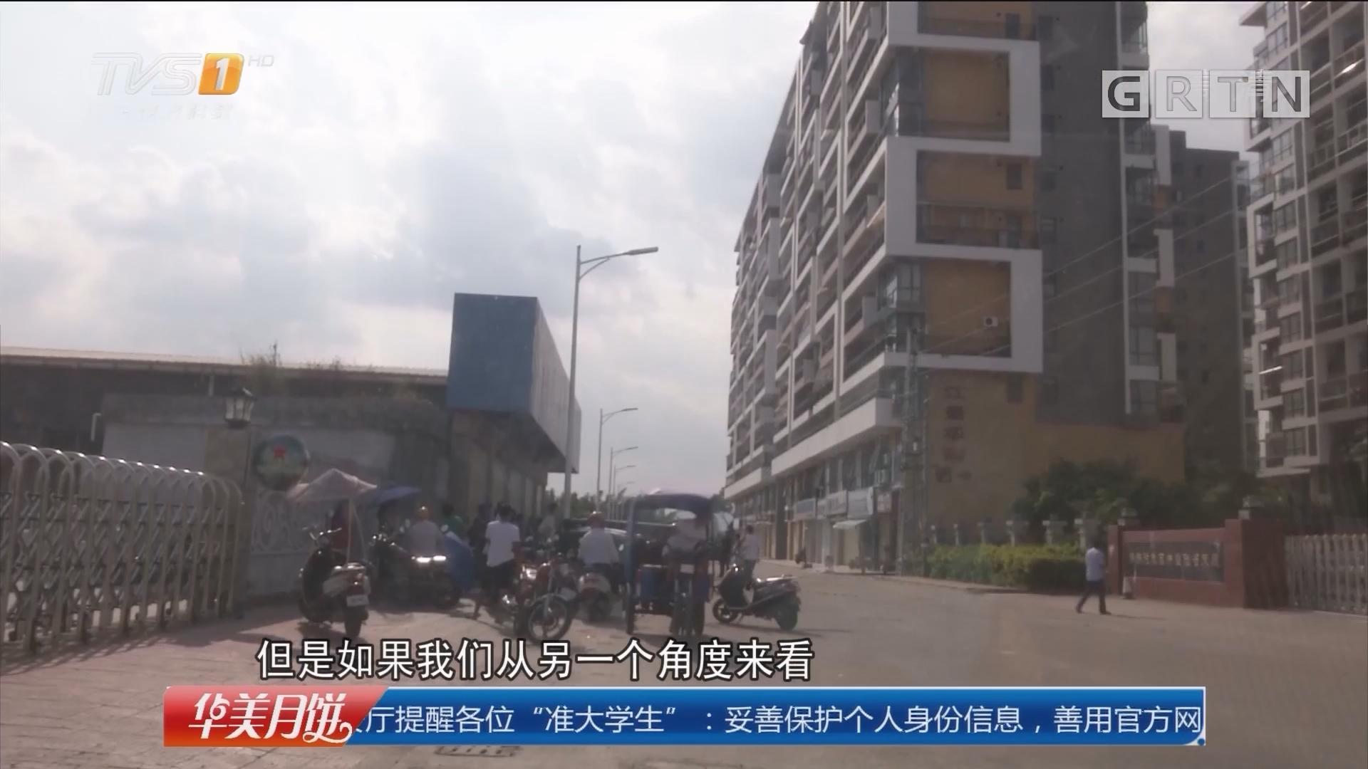 汕尾陆丰:高层居民楼倾斜? 现场实测辟谣