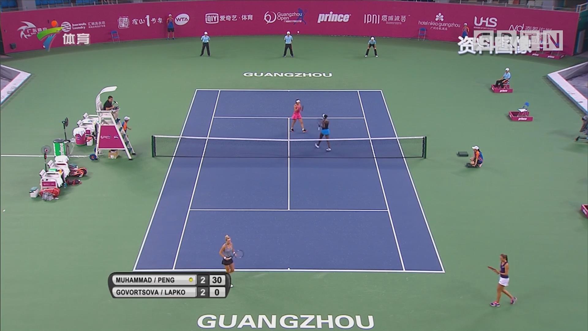2017广州国际女子网球公开赛周末开打