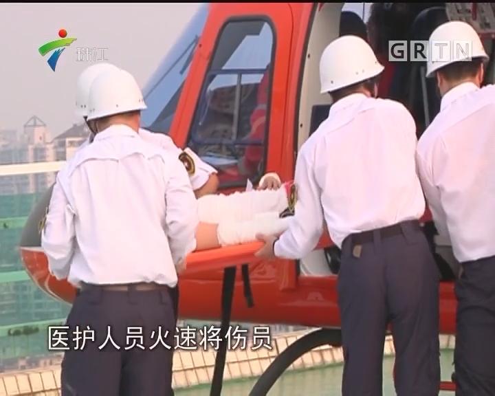 """广州:""""空中生命线""""打通 地面1小时空中10分钟"""