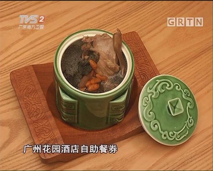 黑参煲水鸭