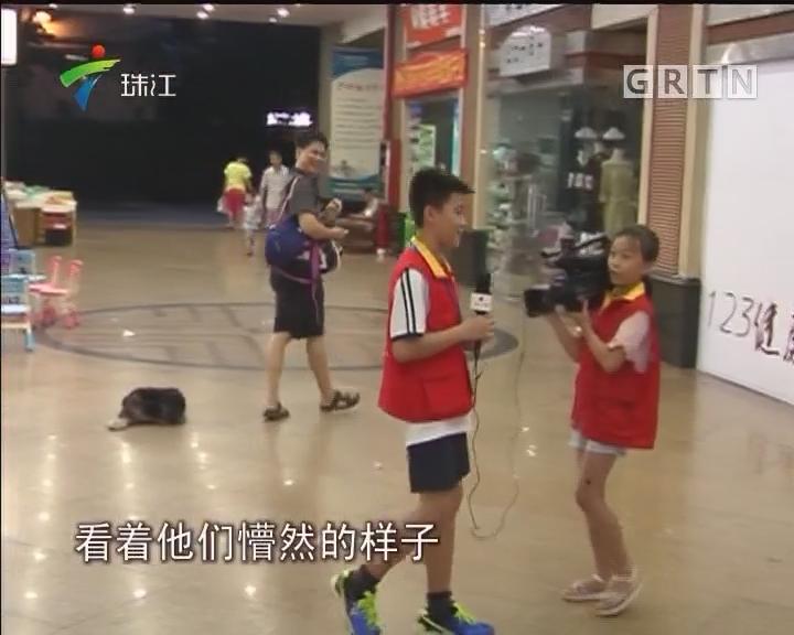 冠军小记者的新闻启蒙老师:技巧没有爱重要