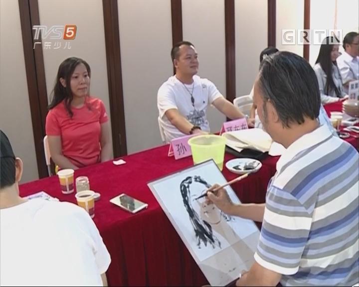 [2017-09-05]南方小记者:漫画家为你画漫像