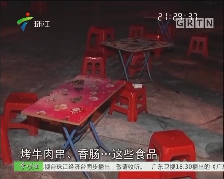 广东多地取缔露天烧烤