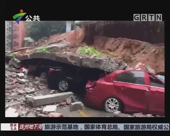 小区楼后山体滑坡 19辆车被埋无人员受伤