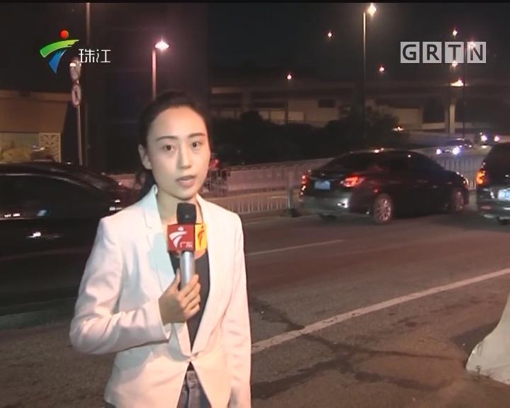 4G:晚间直击广州交通情况