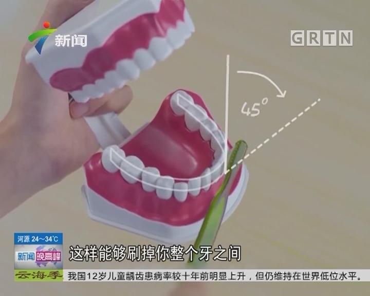 高峰关注:你的口腔健康吗?一口好牙齿 五个好习惯