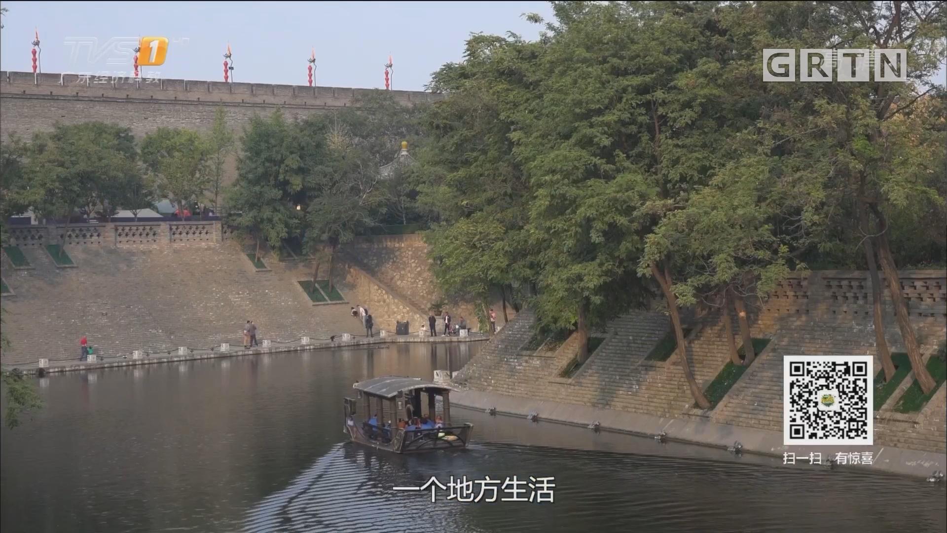西安 古城墙