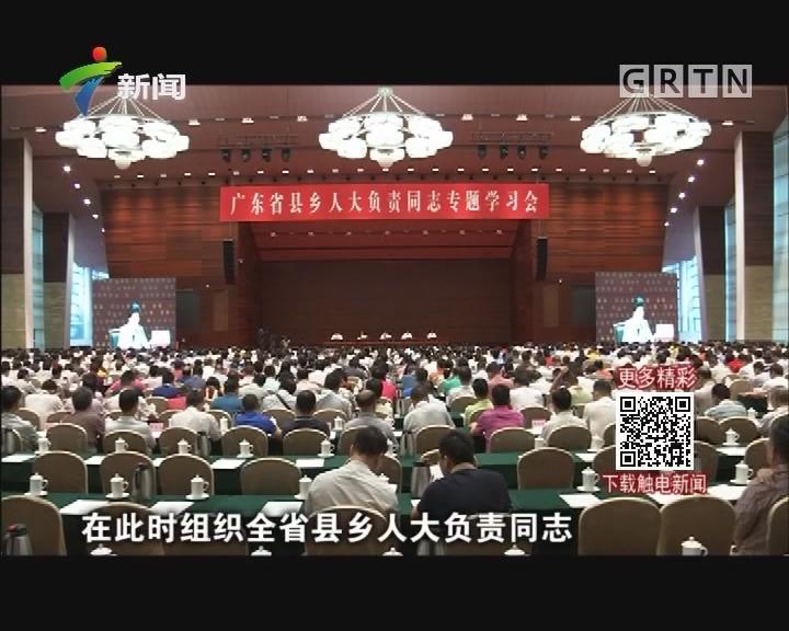 [2017-09-16]人大代表:推动县乡人大工作和建设再上新台阶