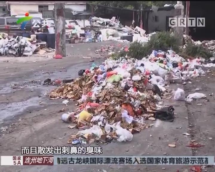 停车场内竟有垃圾堆 街坊不堪臭味影响