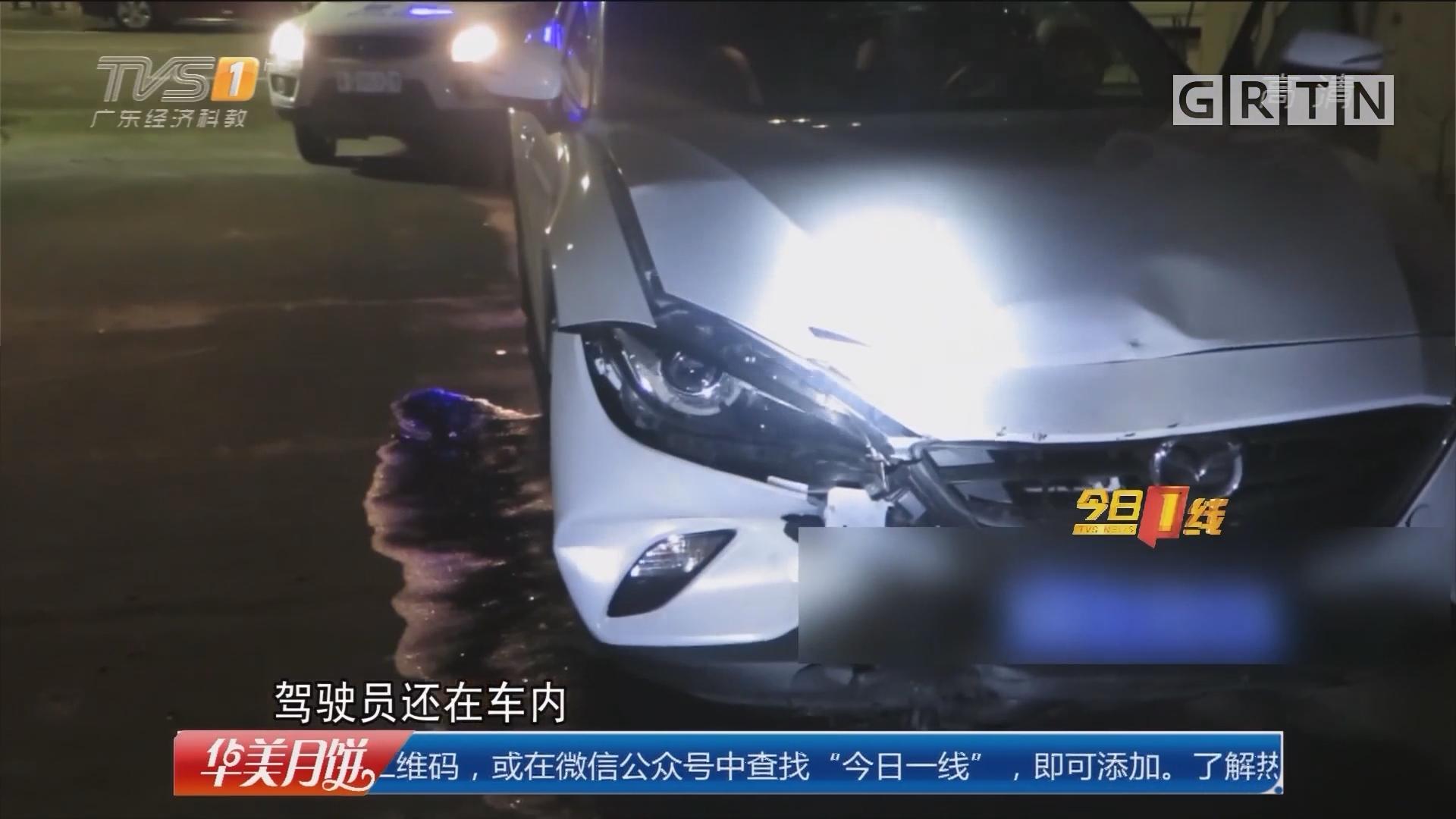 阳春:连撞两车 民警一小时抓获逃逸司机
