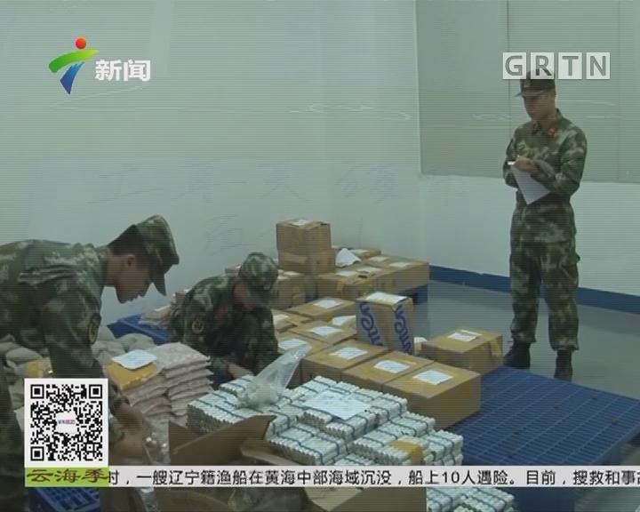 边防打击走私案:深圳边防破获特大外币走私案