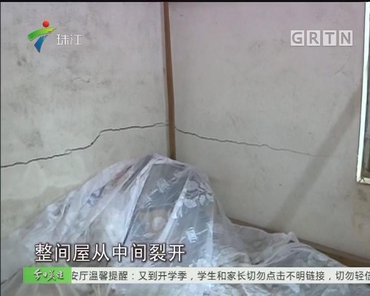 广州钟落潭多户民宅墙体开裂