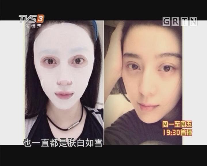 好皮囊也得维护经营 第47届中国(广州)国际美博会落幕