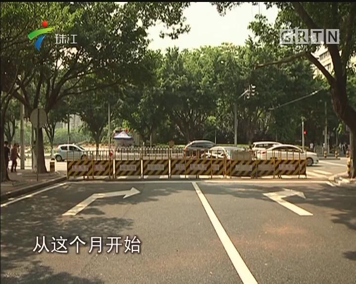 广州再撤销咪表停车位152个