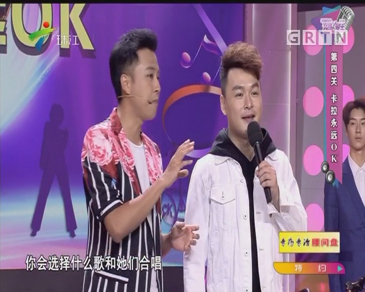 [2017-09-24]粤韵风华