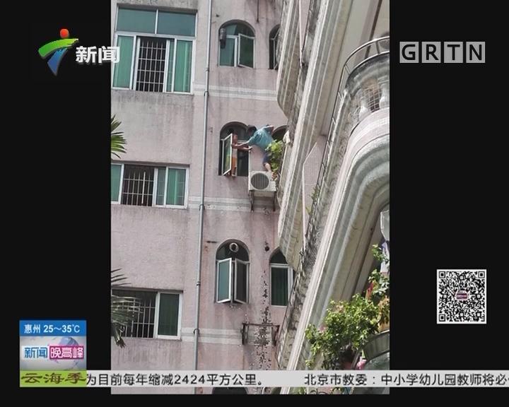"""""""蜘蛛侠""""救人:男童危立5楼窗边 装修工化身""""蜘蛛侠"""""""