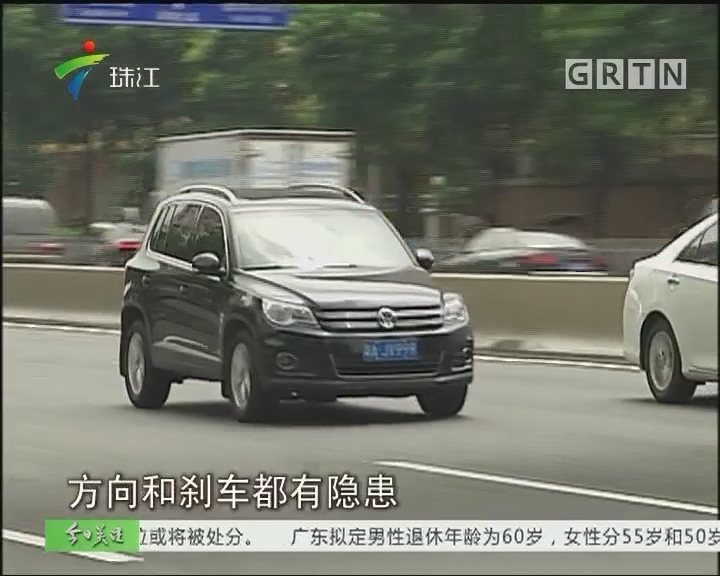 燃油泵存隐患 大众在华召回181万辆汽车