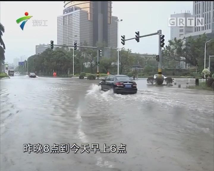 珠海暴雨红色预警 多路段水浸