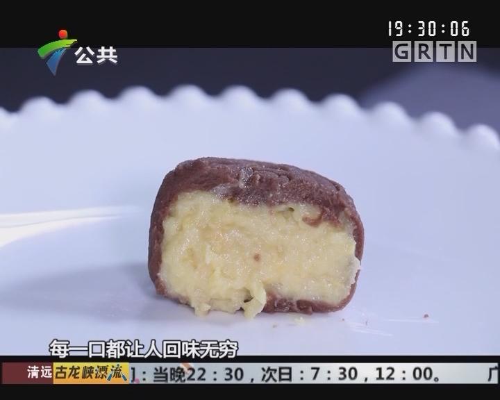 """贝塔亲子活动 """"大小""""朋友学做冰皮月饼"""