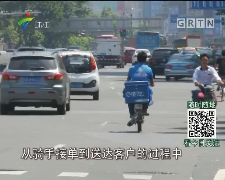 记者调查:外卖骑手违规多 管理需多管齐下