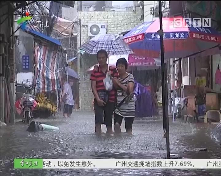 海珠:积水倒灌 老街水浸严重
