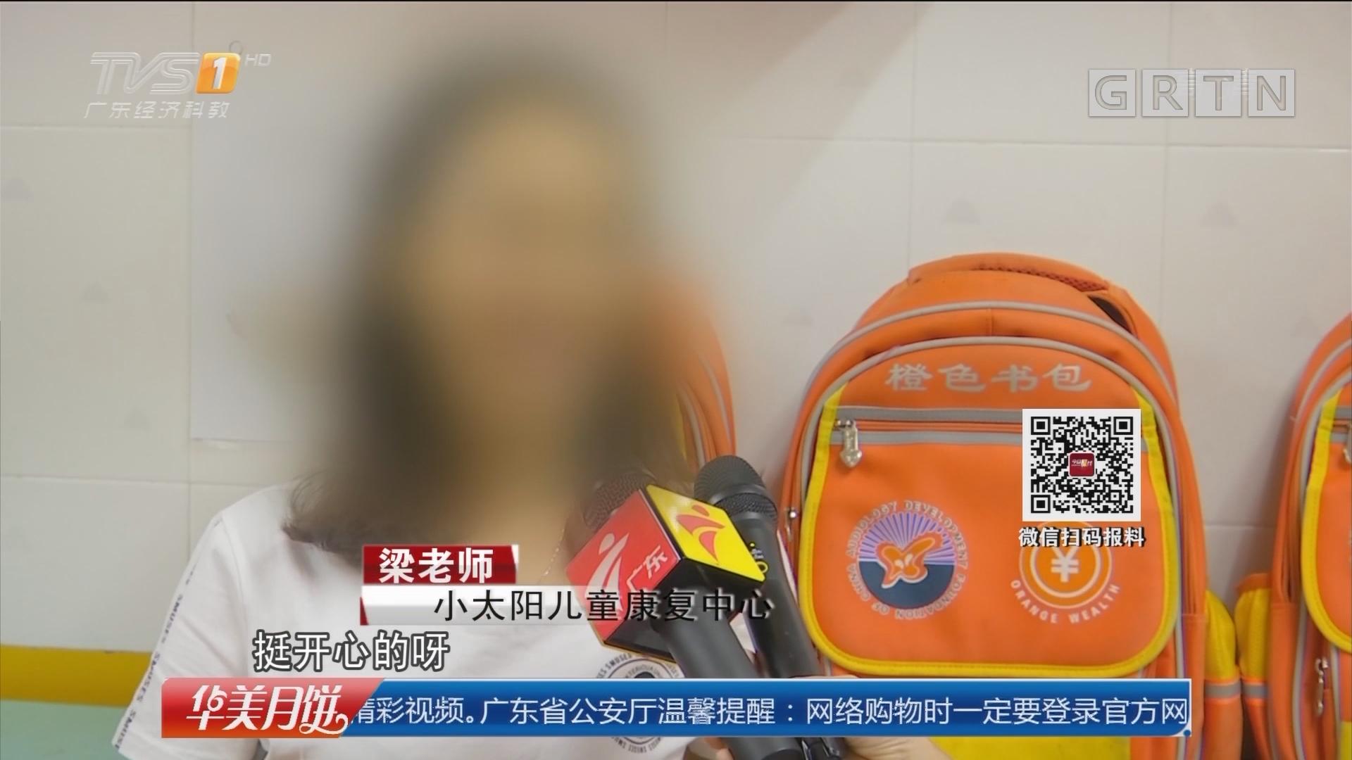 """""""橙色书包"""":为听障儿童减速的""""橙色书包""""靠谱吗?"""