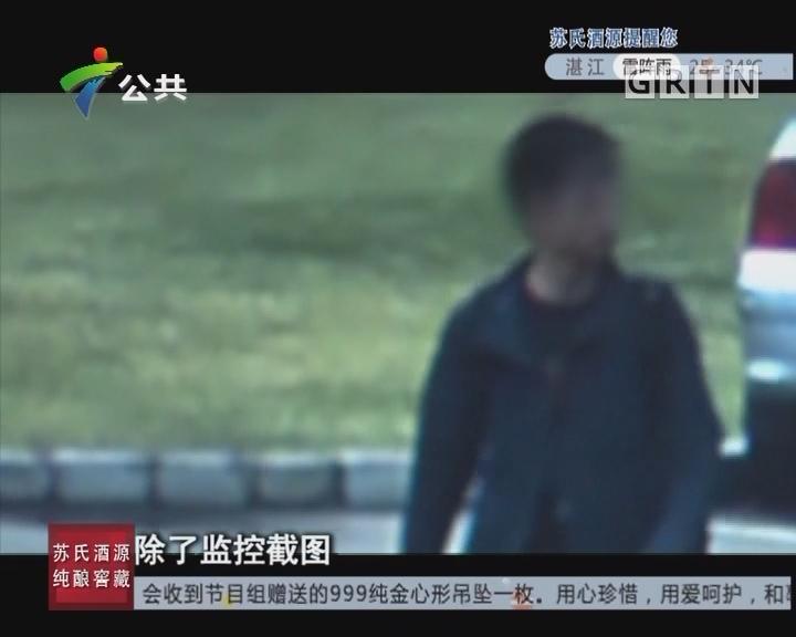 """[2017-09-29]天眼追击:图书馆内的""""冷面书生"""""""