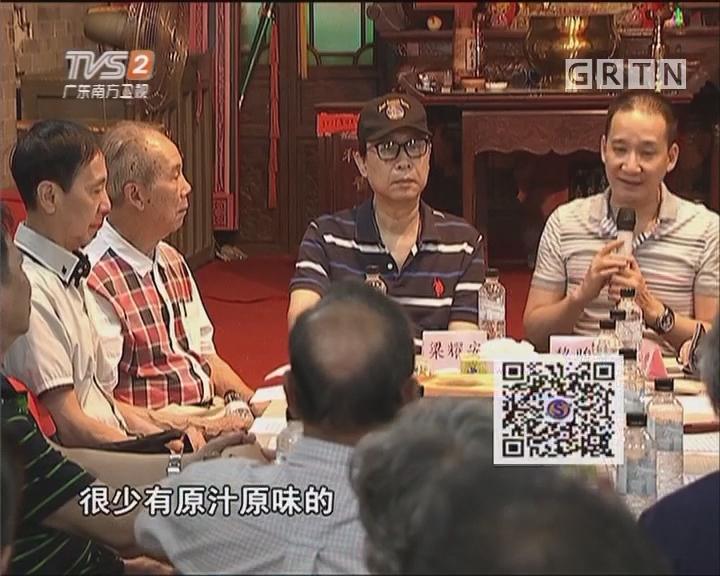 大佬倌齐聚一堂 共议粤剧艺术传承