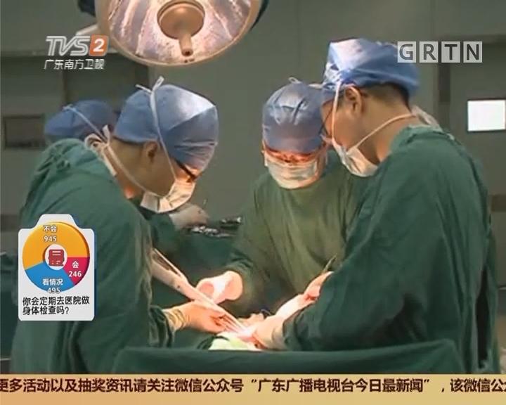 今日最争议:你会定期去医院做身体检查吗?