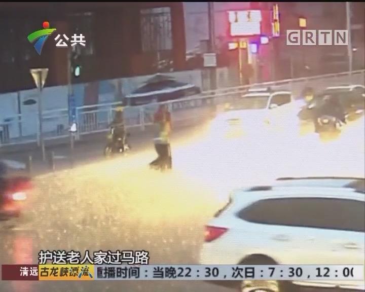 清远:交警撑起遮阳伞 护送阿伯过马路