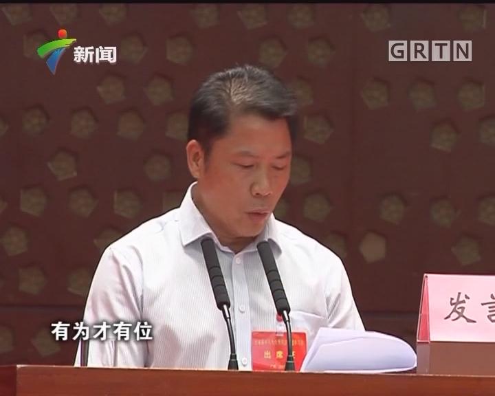 [2017-09-23]人大代表:推动县乡人大工作和建设再上新台阶