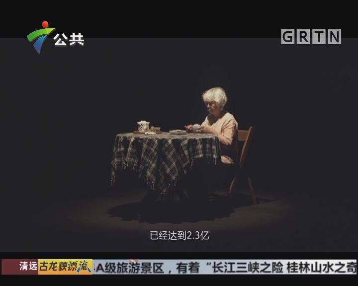 """""""暖心2017 暖心中秋""""活动"""